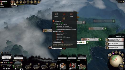 total war three kingdoms 12